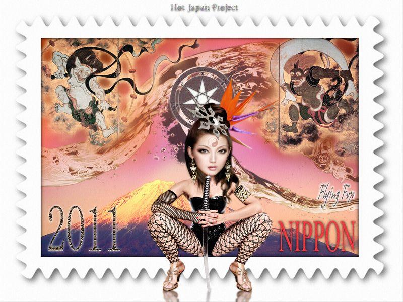Hot Japan Memorial Stamp