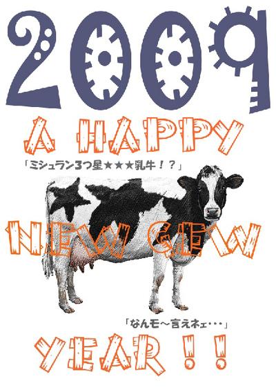 2009_year_card_5